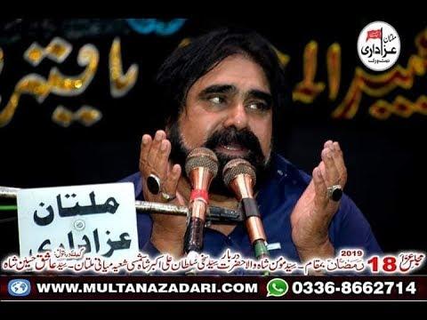 Zakir Syed Zargham Abbas Shah I Majlis 18 Ramzan 2019 I YadGar Masiab  Mola Ali a.s