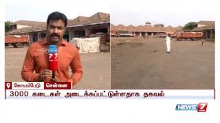சென்னை கோயம்பேட்டில் 3000 கடைகள் அடைக்கப்பட்டுள்ளது : செய்தியாளர் தரும் கூடுதல் தகவல்