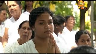Hiru Dharma Pradeepaya - Kavi Bana | 2019-07-16