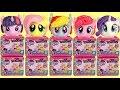 My Little Pony MLP SQUISHY Mash'em Fash'em Stack'em FULL Set With Crystal Figures
