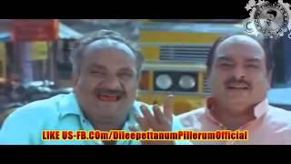 Runway Movie Paramashivam Against Varkichan|Ft DP
