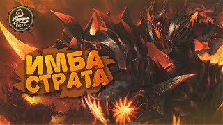 Убивака на лошаде. Chaos Knight Имба страта. Dota 2 Angel Arena Black Star