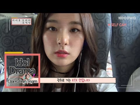 Kitty SeulGi~ She Forgot About The Script While Texting MoonByul [Idol Drama Operation Team Ep 2]
