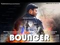 THE BOUNCER   Shortfilm    Maac Pune