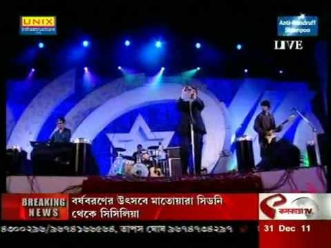 The Anupam Roy Band- Bariye Dao Tomar Haat (Live on Kolkata TV)