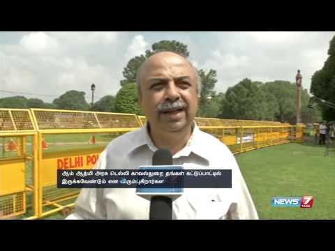 Kejriwal communicates to PM thorugh Radio advertisment | India | News7 Tamil |