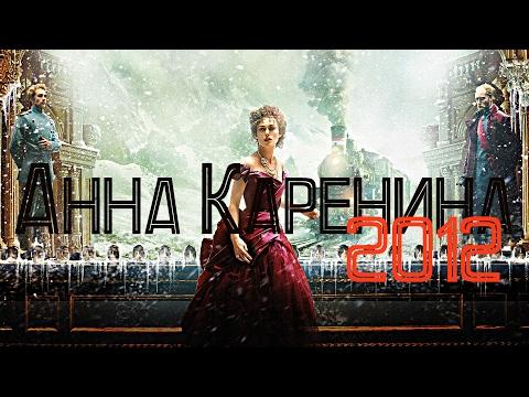 Фильм о любви 2018 с анной