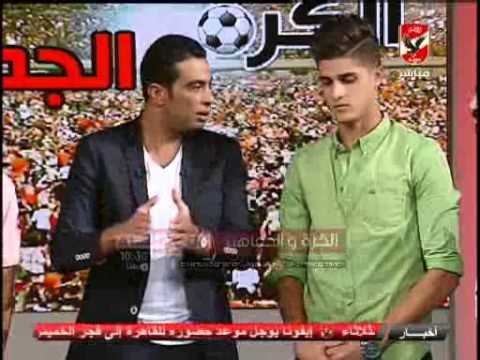 احتفال برنامج الكرة والجماهير مع اللاعب احمد الشيخ بعيد ميلاده