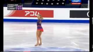 ISU Grand Prix of Figure Skating Final 2014. FS. Serafima SAKHANOVICH