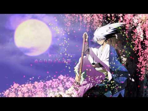 Nurarihyon No Mago Opening 2 FULL