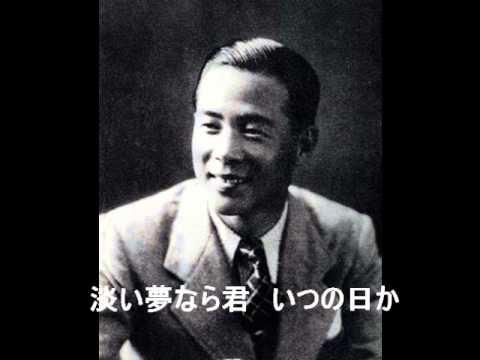藤山一郎の画像 p1_6