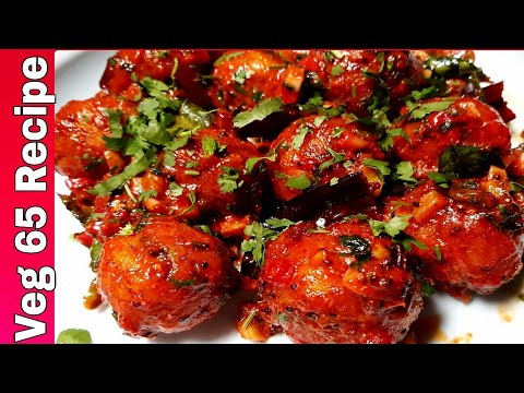 Veg 65 Recipe || Veg 65 Recipe In Hindi || CHINESE RECIPE || Chinese In Recipe Hindi  || Veg 65 Dry