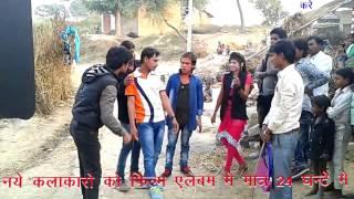Bhojpuri film shooting seen  ||कैसे  भोजपुरी फिल्मो  की शूटिग होती है देखे  ||9838517221
