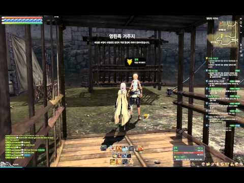Blade and Soul Gameplay Kung-Fu master 44