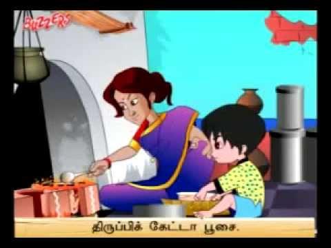 tamil songs kid