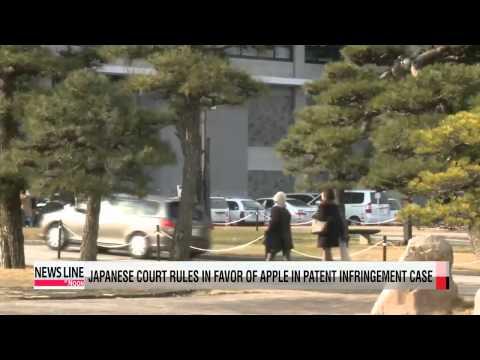 Tokyo judge rules Apple did not infringe Samsung patent