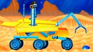 Космические Машины - Марсоход - обзоры и мультфильмы про машинки