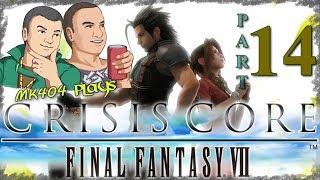 MK404 Plays Crisis Core: Final Fantasy VII PT14 - Jailbreak in Junon