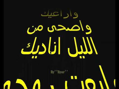 Abd Halem Hafz ( Bahwak )