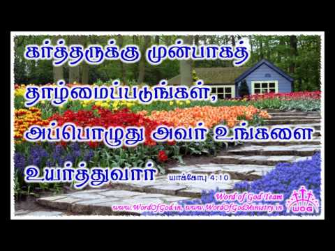 The Pentecostal Mission Tamil Songs 523 video