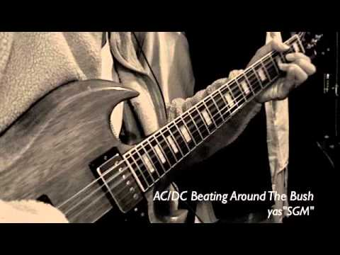 AC/DC - Beating Around The Bush 1