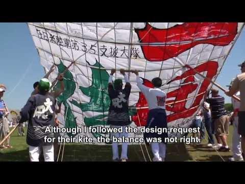 Giant Kite Festival 2012
