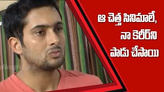 I will prove myself again: Uday Kiran