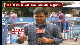 జనవరి 10లోపు పంచాయతీ ఎన్నికలు | Telangana News