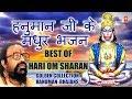 Krishna Bhajans  Popular Art Of Living Bhajans  Full Songs   Achutam Keshavam  Hari Govinda