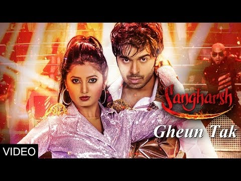 Gheun Tak Song - Sangharsh (marathi Movie) video