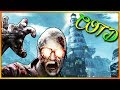 FRIENDLY GEORGE ROMERO CHALLENGE - Call Of The Dead Live Stream thumbnail