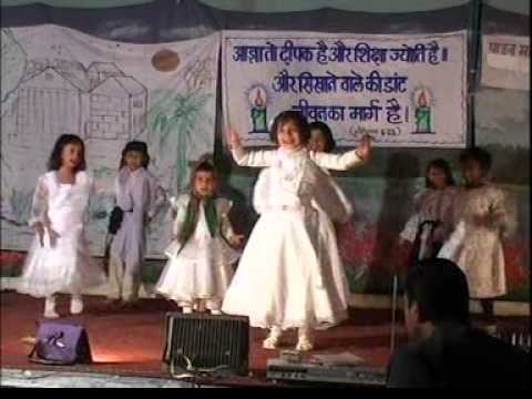 KYA DIN KHUSHI KA AAYA - 2008 - PINE MOUNT SCHOOL PROGRAM -...