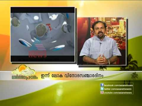 Interview:sancharam Fame Santhosh Kulangara On World Tourism Day video