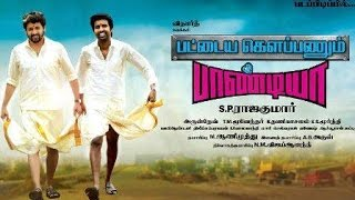 Pattaya Kelappanum Pandiya Full movie