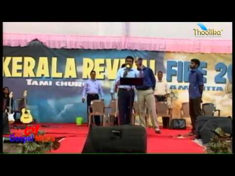 Kerala Revival Fire 2014 -   Day EIGHT Evening Section