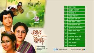 Aguner Poroshmoni - Papia Sarwar, Sadi Mohammad, Rezwana Choudhury Bannya - Popular Rabindra Sangeet