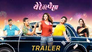Ye Re Ye Re Paisa Trailer   Tejaswini Pandit   Umesh Kamat   Siddharth Jadhav
