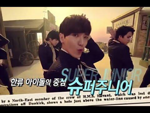 [hot] Super Junior - Mamacita , 슈퍼주니어 - 아야야 , 맛있는 나눔 콘서트 20141016 video