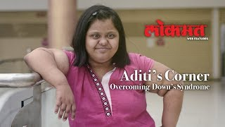 Aditi's Corner - Girl with Down's Syndrome runs own restaurant