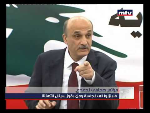 Press Conference - Samir Geagea - 28/05/2014
