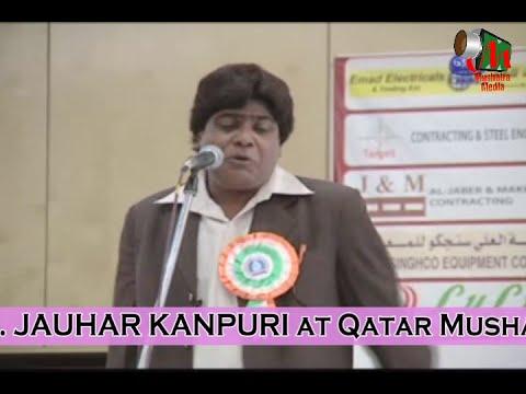 Jauhar Kanpuri at Qatar Mushaira, By Anjuman Muhibban E Urdu Hind