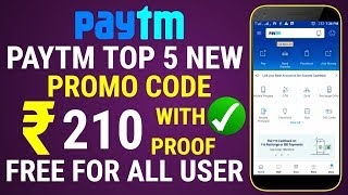 Get 30 R.S Paytm Cash Free In Bengali