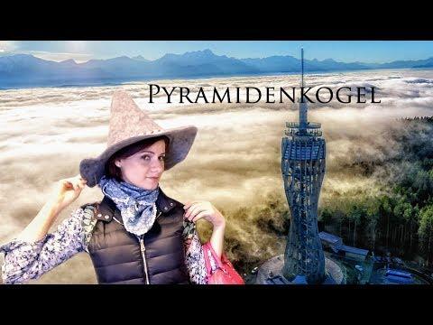 Австрия Каринтия Kärnten достопримечательности Pyramidenkogel c kaerntencard