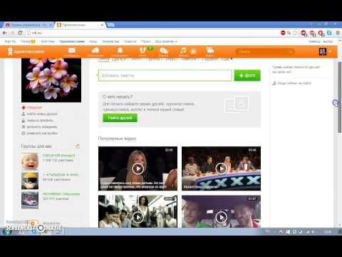 Odnoklassniki  ok.ru hesabı silme
