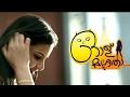 ഓള് മറ്റെതാണ് |malayalam hot short film 2017|ESSAAR MEDIA |IMRAN HASSAN