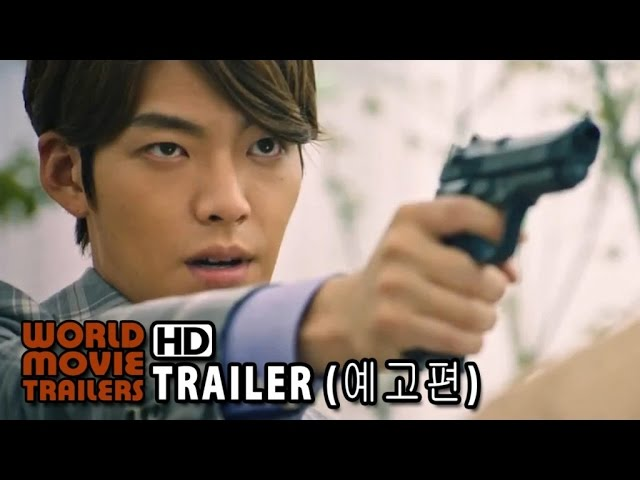기술자들 예고편 Criminal Designer Trailer (2014) HD