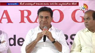 TRS Working President KTR Over Telangana Schemes Developments | #MeetThePress