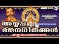 പ്രശാന്ത് വർമ്മയുടെ മനോഹരമായ അയ്യപ്പഭജനഗീതങ്ങൾ | Hindu Devotional Songs | Ayyappa Bhajanageethangal