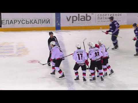 2018  01 11 Молодечно Неман 1 2 голы