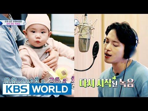 Rohui's house - Rohui's Birthday Song (Ep.127   2016.05.01)